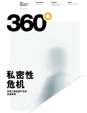 chinese-360-cover